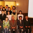 京都府立大学・退官祝賀会4, The Party of  Happy  Retirement  from K.P. Univ
