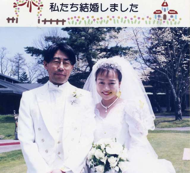 k工藤さん・1997