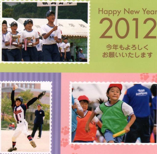 m松本ファミリー3:2012