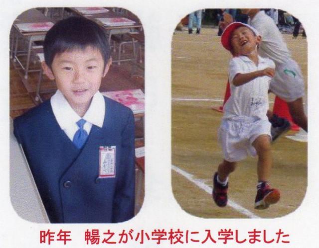 m溝部ファミリー3:2013