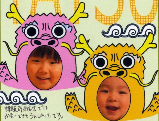 y萬ファミリー3:2012