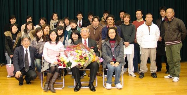 京都府大退官講義, The Final Lecture at K.P. Univ