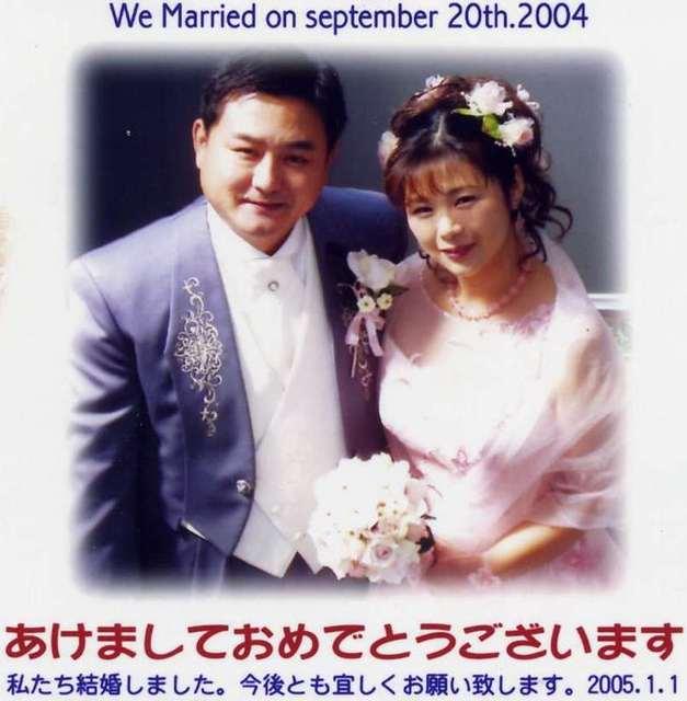 m溝部さん・2004