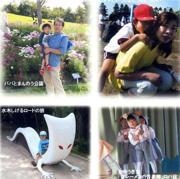k垣渕ファミリー2