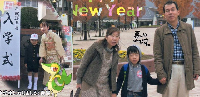 k垣渕ファミリー6:2013