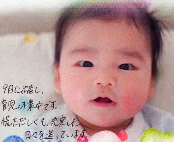 y米田友加里ファミリー1(旧姓 藤井):2013