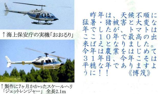 u上田博茂ファミリー2