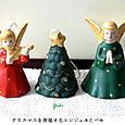 kクリスマスを彩るハウスボックスとお人形さん2