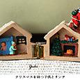 kクリスマスを彩るハウスボックスとお人形さん6
