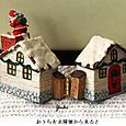 kクリスマスを彩るハウスボックスとお人形さん7