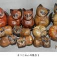 nネコ人形1