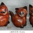 nネコ人形2