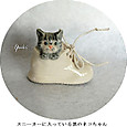 t陶器のネコちゃん11