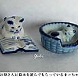 t陶器のネコちゃん6