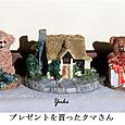 kクリスマスを祝福するちっちゃな聖歌隊と陽気な聖職者など5