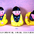 t天津泥人形7
