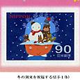 kクリスマス・冬の切手11