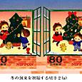 kクリスマス・冬の切手6