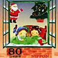 kクリスマス・冬の切手7
