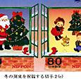 kクリスマス・冬の切手8