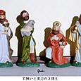 kキリスト降誕の飾り付けと壁掛け4