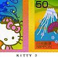 hハローキティとスヌーピーの切手7