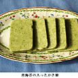 kかき餅2