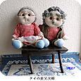 tタイのカップル人形2