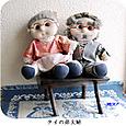 tタイのカップル人形4