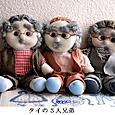 tタイのカップル人形5