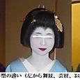 g祇園での新年会9